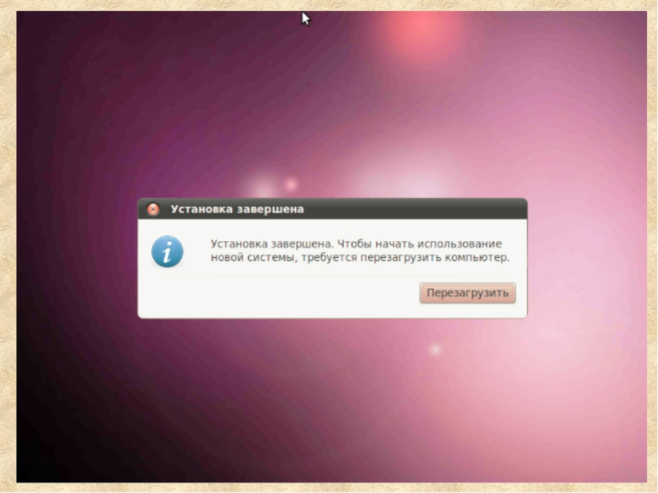 How to repair Ubuntu after upgrade? from recovery