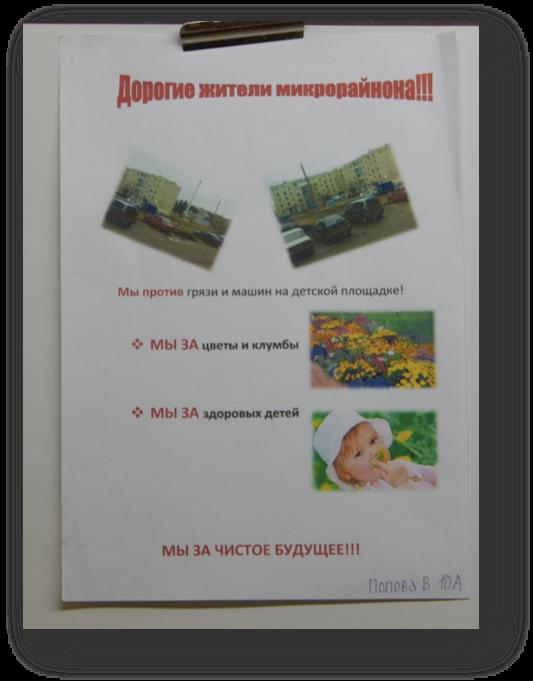 C:\Documents and Settings\Пользователь\Рабочий стол\фоторграфии\DSCN1094.jpg