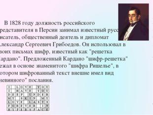 Русские ученые, инженеры работали над созданием принципиально новых средств