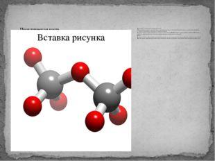 Практическая часть Цель работы: определение наличия хрома в воде. Нам понадо