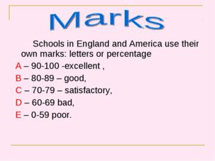 Schools in England and America use their own marks: letters or percentage A