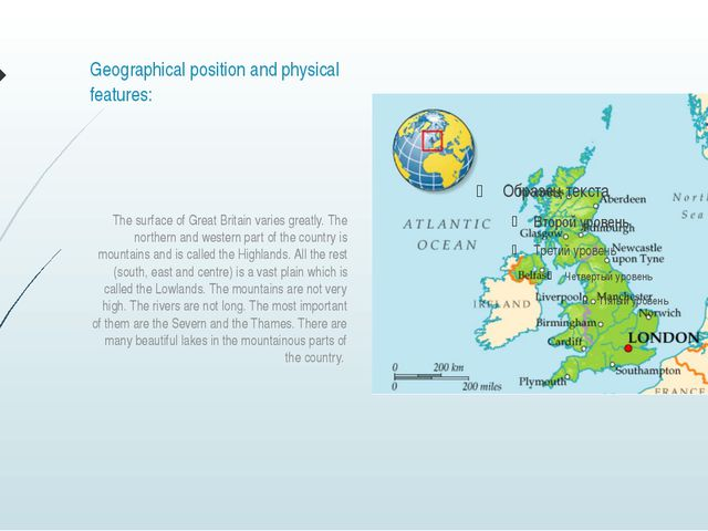 Geographical position and physical features: The surface of Great Britain var...