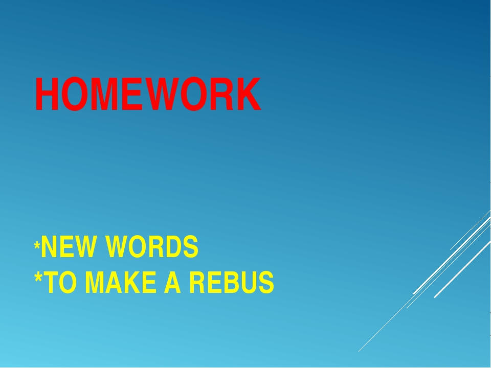 HOMEWORK *NEW WORDS *TO MAKE A REBUS