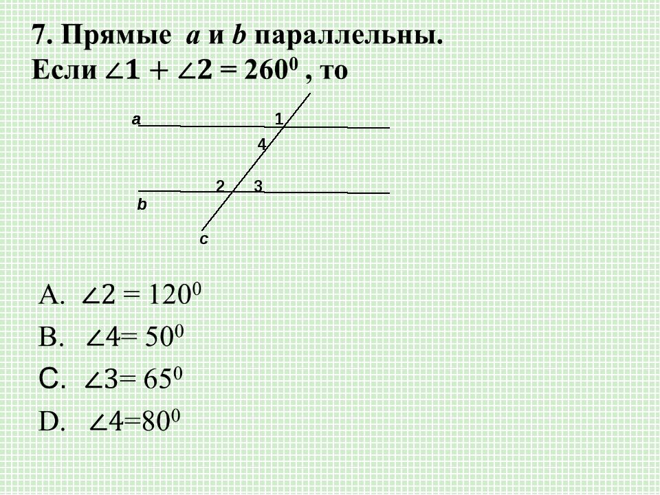 а b c 1 а b 3 1 2 4