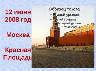Собор Василия Блаженного Петергоф Мамаев Курган и статуя Родины – Матери Озе