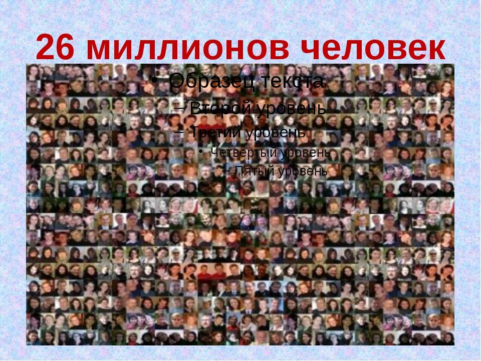 12 июня 2008 год Москва Красная Площадь