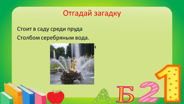 hello_html_6ec473f4.png