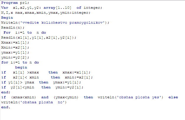 C:\Users\Никита\Desktop\111.png