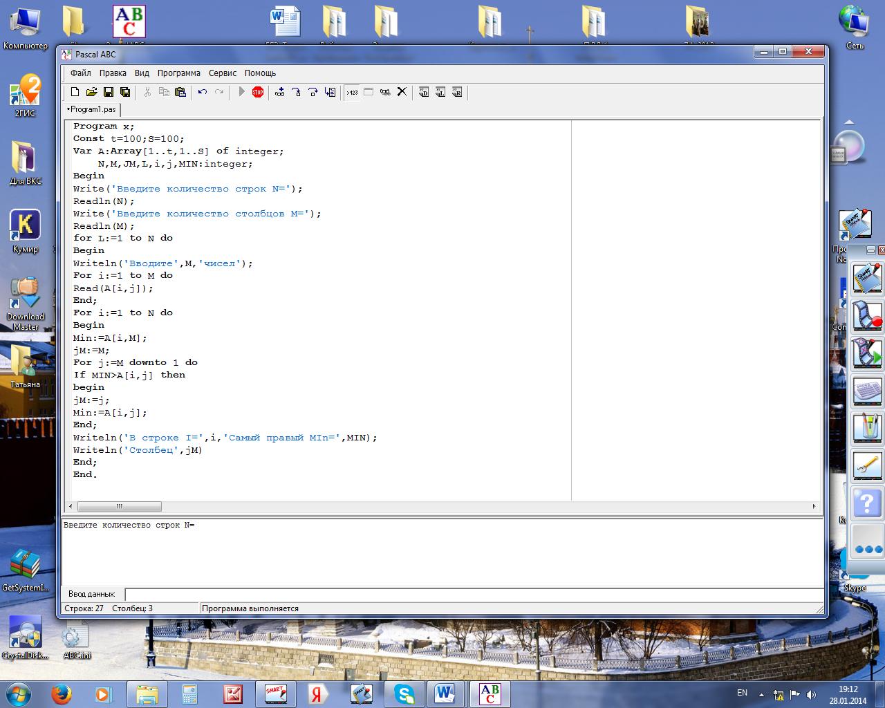 hello_html_5d33d8c.png