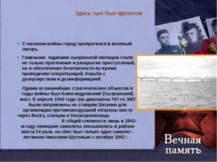 Аипов Махмуд Илашевич Бакулин Михаил Фёдорович Банцевич Василий Николаевич В