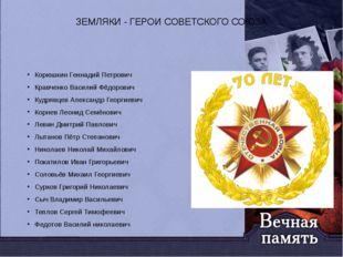 Литература, информационные источники Военно-промышленный комплекс Куйбышевск