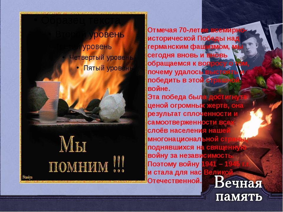 В годы войны Куйбышевскую область называли госпитальным краем. Здесь было ра...