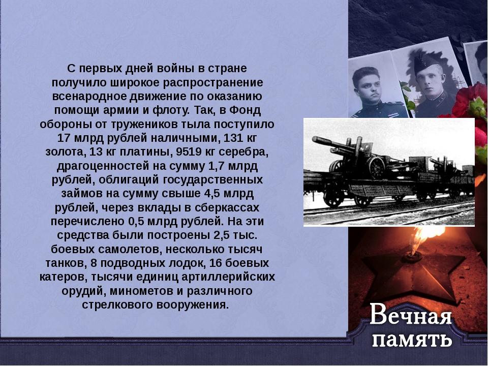 Огромная работа велась по устройству прибывших в город жителей из оккупирова...