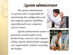 System administrator 	The system administrator is a person who is responsible