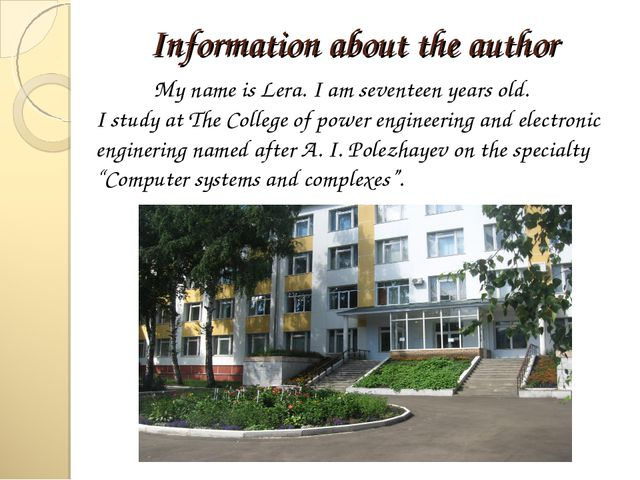 Information about the author 	My name is Lera. I am seventeen years old. I st...