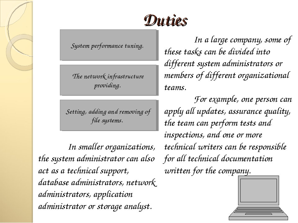 Duties System performance tuning. The network infrastructure providing. Setti...