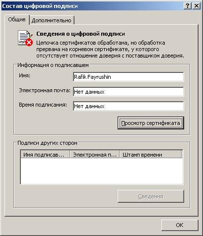 hello_html_1c2c746a.jpg