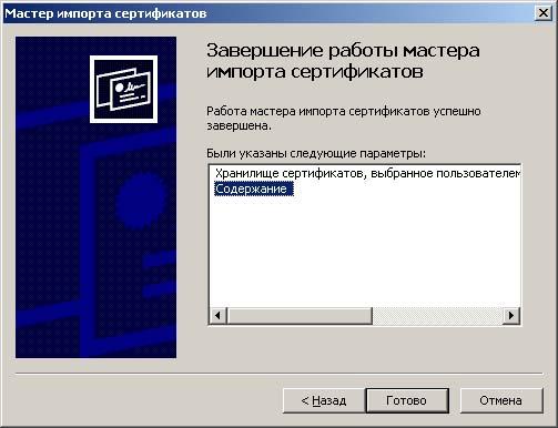 hello_html_3e20b451.jpg