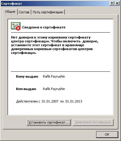 hello_html_50d526d9.jpg