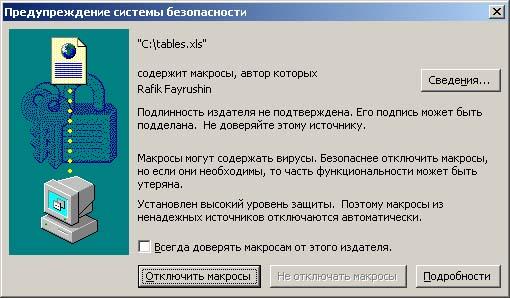 hello_html_m3c9ad8aa.jpg