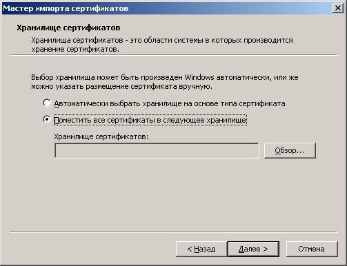 hello_html_m3f88690.jpg