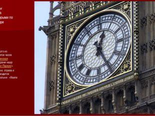 В основании каждого из четырёх циферблатов часов располагаетсялатинскаянад