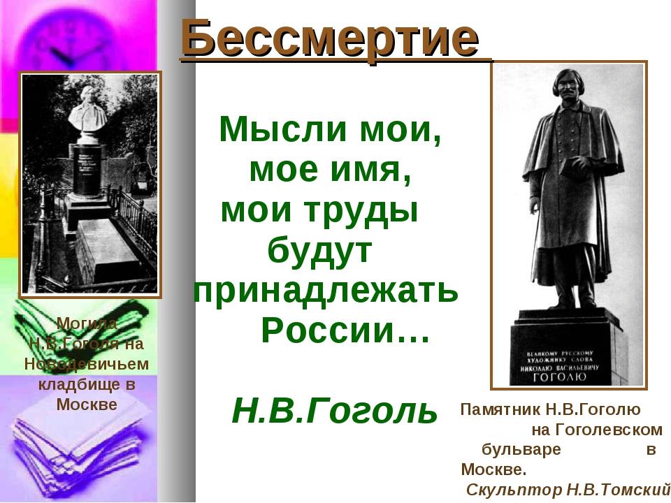5 Класс Знакомство С Творчеством Гоголя