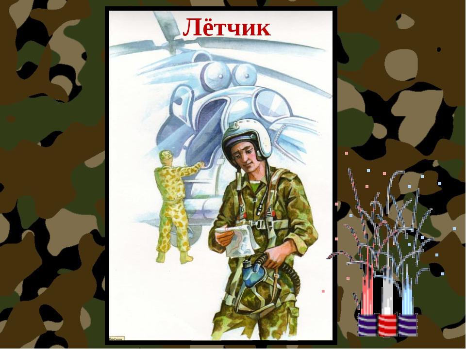 Картинки на тему день защитника отечества для детского сада, днем