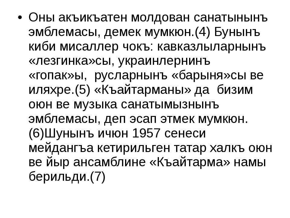 Оны акъикъатен молдован санатынынъ эмблемасы, демек мумкюн.(4) Бунынъ киби м...