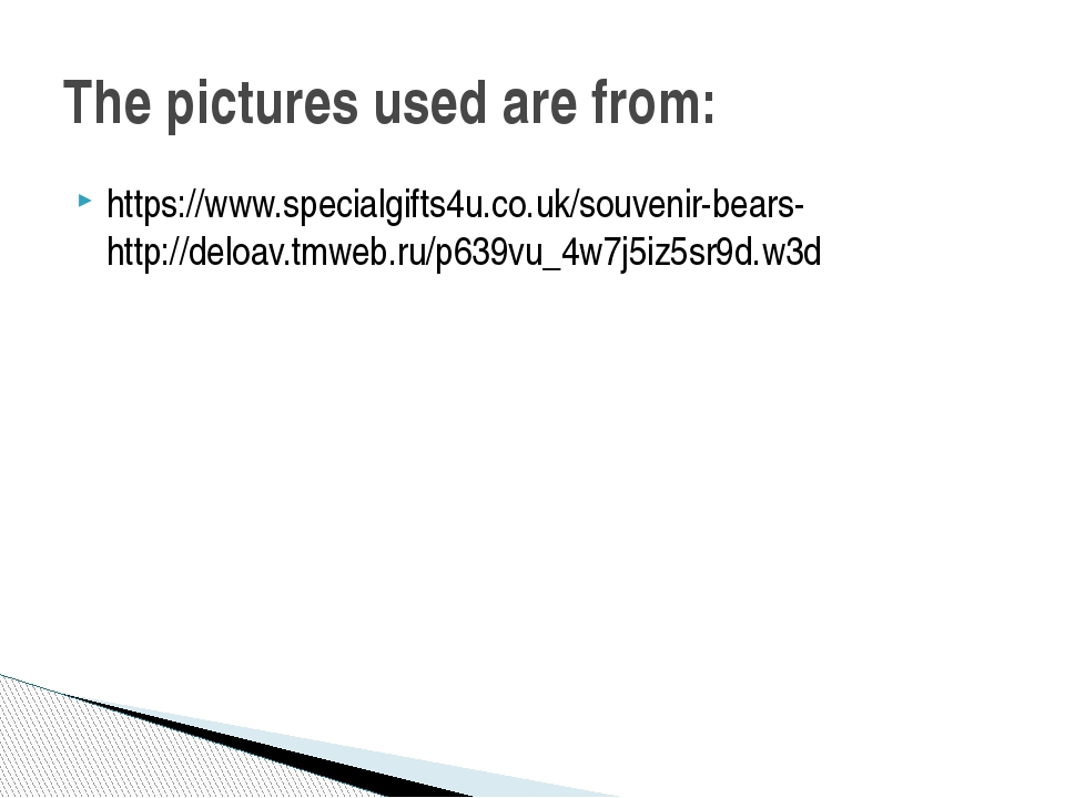 https://www.specialgifts4u.co.uk/souvenir-bears-http://deloav.tmweb.ru/p639vu...