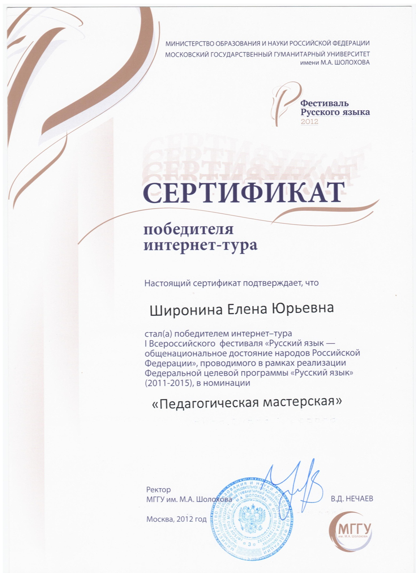 C:\Users\Елена\Pictures\img-160313124617-001.jpg