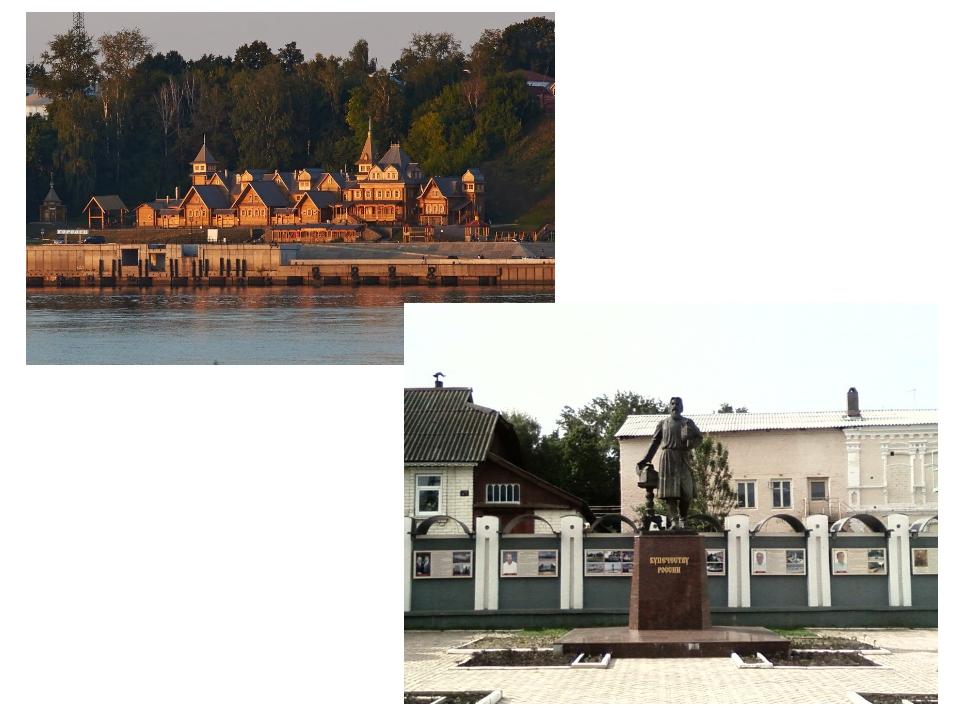 Искусство городецкой росписи зародилось в заволжском крае близ Городца - стар...