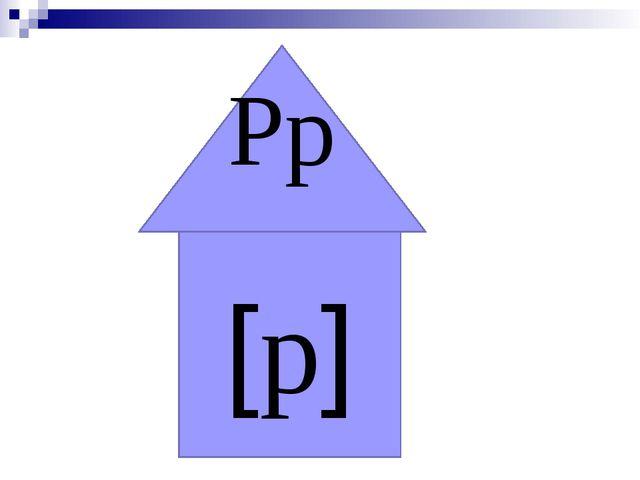 [p] Pp