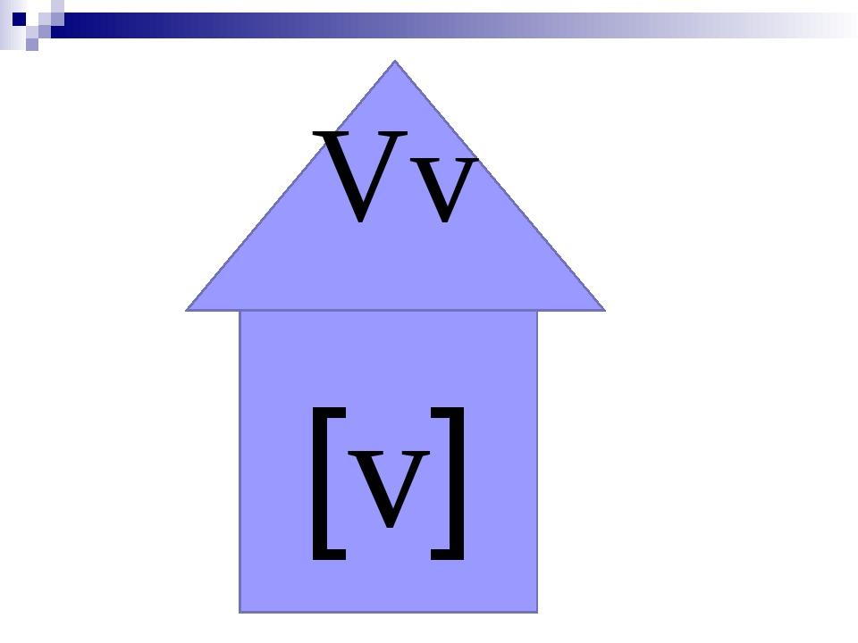 [v] Vv