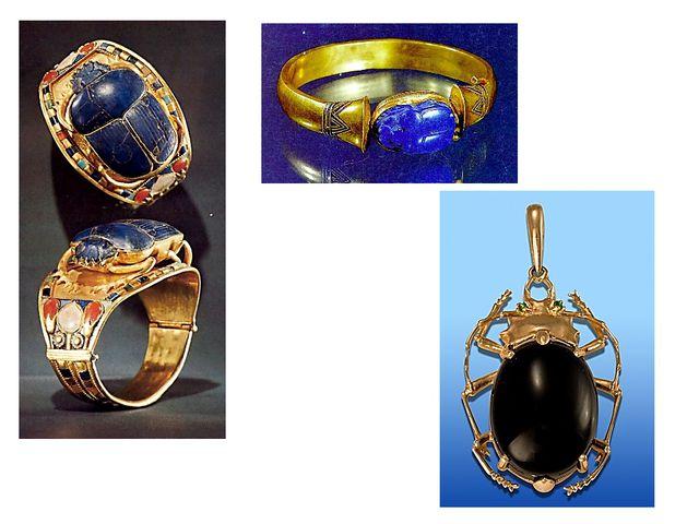 Образ скарабея можно увидеть на многих ювелирных украшениях Древнего Египта и...