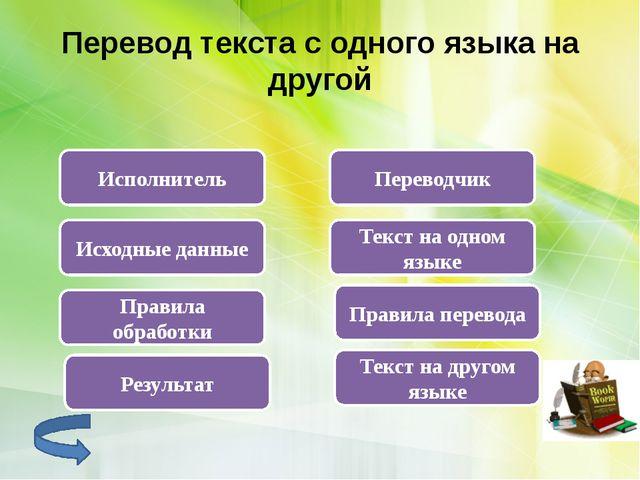 Систематизация - разделение на группы по некоторым признакам. Систематизирова...