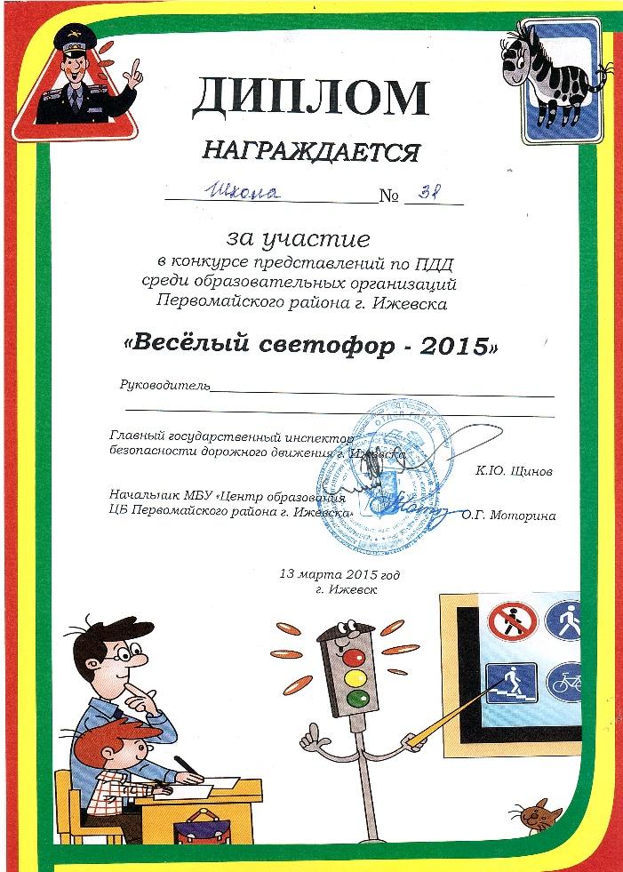 G:\11-EK-2015\100345.JPG