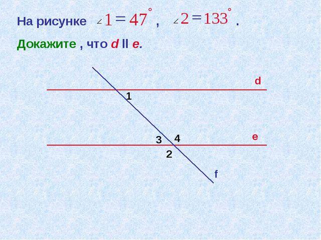 d e f 1 2 3 4