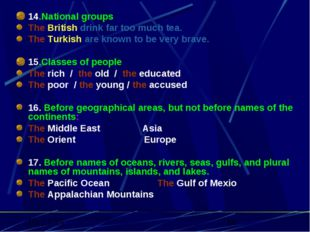 . 14.National groups The British drink far too much tea. The Turkish are know