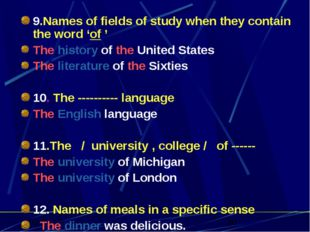 9.Names of fields of study when they contain the word 'of ' The history of th