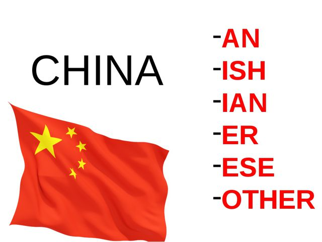 AN ISH IAN ER ESE OTHER CHINA