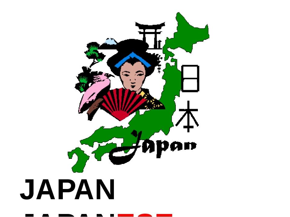 JAPAN JAPANESE