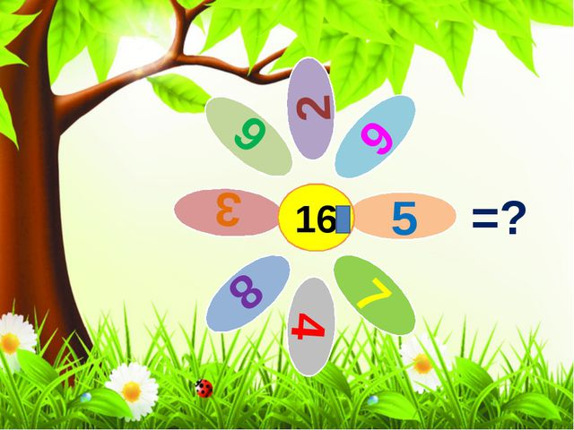 16 =?