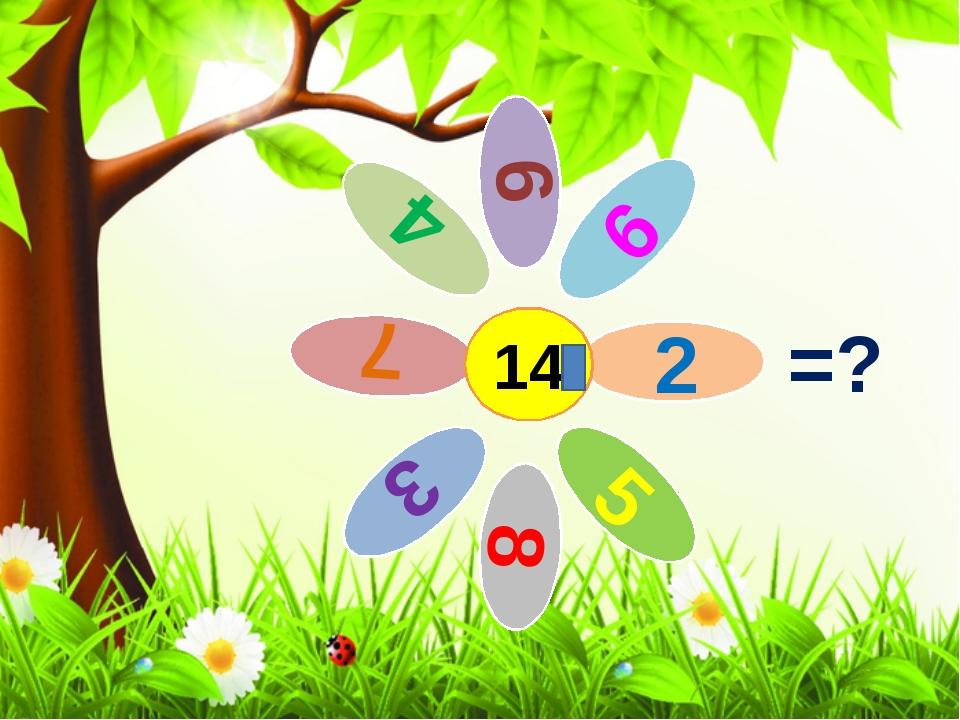 14 =?
