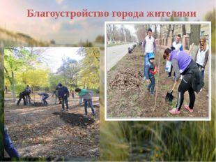 11 октября 2014г. студенты Новочеркасского машиностроительного колледжа, в