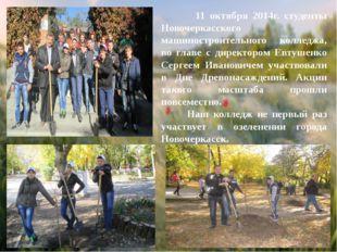 Радиационная безопасность в г. Новочеркасске  На протяжении ряда лет в горо