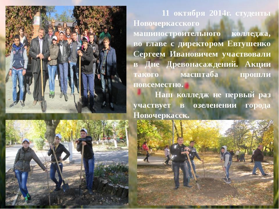 Радиационная безопасность в г. Новочеркасске  На протяжении ряда лет в горо...