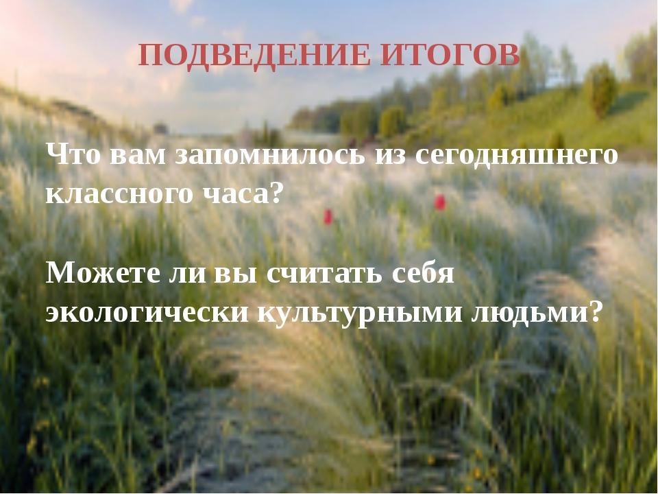 Коль суждено дышать нам воздухом одним,  Давайте-ка мы все навек объединимс...