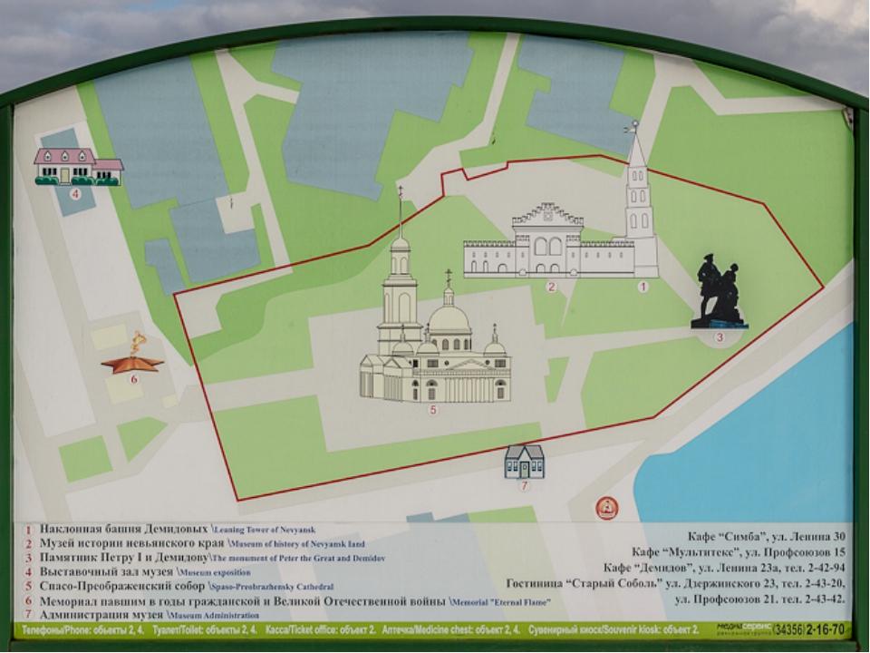План музейного комплекса