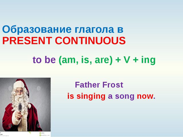 Образование глагола в PRESENT CONTINUOUS to be (am, is, are) + V + ing Father...